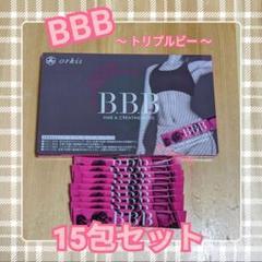 """Thumbnail of """"orkis オルキス BBB トリプルビー AYAトレ サプリ お試し 15包"""""""