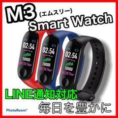"Thumbnail of ""M3 スマートウォッチ ブルー 青 iPhone android スマホ 運動"""