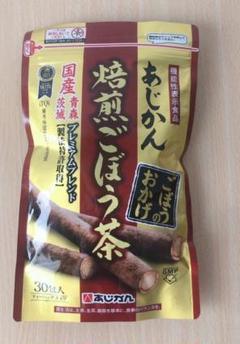 "Thumbnail of ""あじかん 焙煎ごぼう茶"""