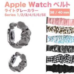 "Thumbnail of ""AppleWatchベルト アップルウォッチベルト ライトグレー 38/40mm"""