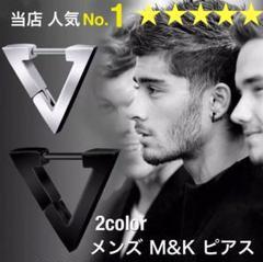 """Thumbnail of """"ピアス/ブラック メンズ レディース おしゃれ M&K ジュエリー"""""""