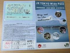 "Thumbnail of ""2019 JR乗車券3日 外国人観光客専用 使用済み"""