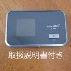 """Thumbnail of """"モバイルWi-FiルーターGL-06P(中古)"""""""
