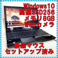 "Thumbnail of ""61テレワークに!Webカメラ★ノートPC/Win10★富士通★ブラック"""