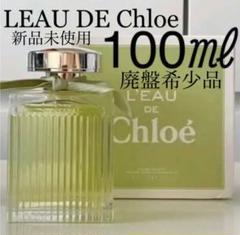 """Thumbnail of """"新品【ゲリラセール中】Chloe クロエ ロードクロエ 100ml 香水"""""""