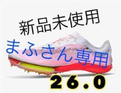 "Thumbnail of ""ナイキ エアーズーム ビクトリー(26.0 人気サイズ)"""