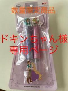 "Thumbnail of ""三菱限定 スタイルフィット5色ホルダーペアデザイン ラプンツェル"""