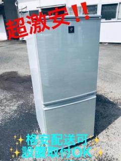 "Thumbnail of ""ET313番⭐️SHARPノンフロン冷凍冷蔵庫⭐️"""