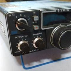 "Thumbnail of ""TRIO   TR- 8400"""