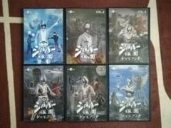 "Thumbnail of ""シルバー仮面 DVD 全巻セット 全6巻 6枚組 完結"""