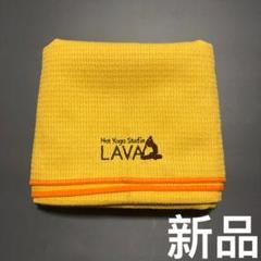 "Thumbnail of ""LAVA ヨガラグ ヨガマット アウトレット品 新品未使用 数量限定"""