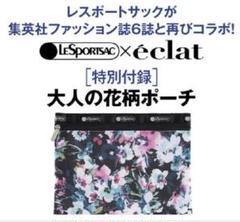 "Thumbnail of ""【新品未開封】レスポートサック 大人の花柄ポーチ"""