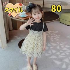 """Thumbnail of """"キッズワンピース キラキラトップス黒 ふんわりチュール キッズ夏服80"""""""