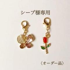 "Thumbnail of ""✤専用✤マスクチャーム オーダー品"""