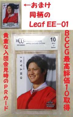 "Thumbnail of ""大谷翔平■ベケット BCCG 10●2018 MLB Leaf ルーキー PR2"""