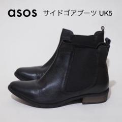 "Thumbnail of ""asos レディース サイドゴアブーツ UK5"""