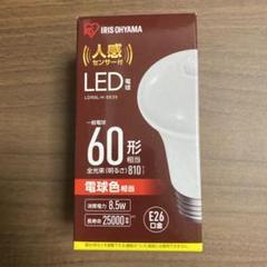"Thumbnail of ""アイリスオーヤマ 人感センサー LED電球 3個"""