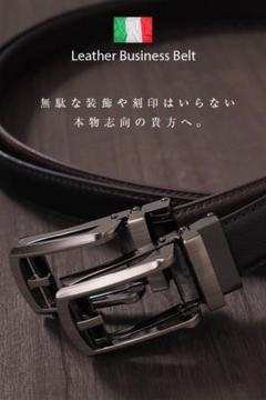 "Thumbnail of ""【本革 スーツにぴったり】メンズ ベルト ロイヤルブラック"""