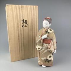 "Thumbnail of ""志磨捷子 想 創作人形"""