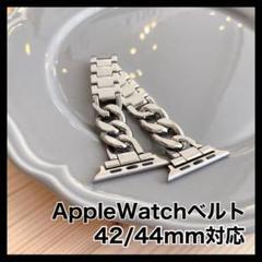 """Thumbnail of """"AppleWatch アップルウォッチ ベルト チェーン シルバー42/44mm"""""""