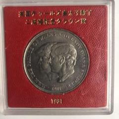 "Thumbnail of ""チャールズ皇太子ダイアナ妃ご成婚記念クラウン貨 1981"""