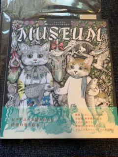 "Thumbnail of ""ミュージアム = MUSEUM : ヒグチユウコ塗り絵本 サイン入り"""
