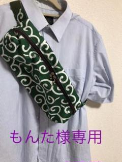 "Thumbnail of ""もんた様専用ウエストポーチ"""