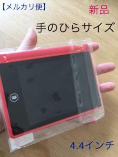 """Thumbnail of """"新品 4.4インチ 電子 メモ パッド お絵かき 筆談 ミニ ボード 赤"""""""