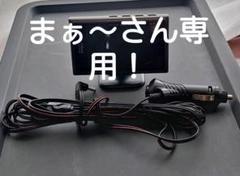 """Thumbnail of """"レーダー探知機 セルスター VA-515E"""""""