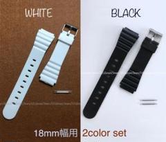 "Thumbnail of ""樹脂製ベルト◇2カラーセット,取付幅18mm用♪バネ棒付属,交換,腕時計ベルト"""