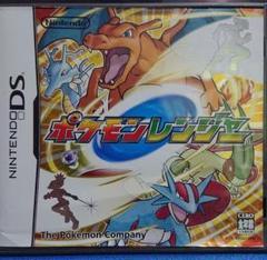 "Thumbnail of ""DSソフト ポケモンレンジャー"""