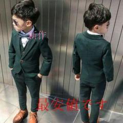 "Thumbnail of ""新作2021年最新フォーマルスーツ 子供服 入学式 スーツ 130cmF"""