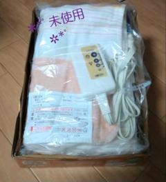 "Thumbnail of ""未使用*広電電気毛布 敷毛布 CWS-400B"""