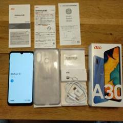 "Thumbnail of ""【値下!】Galaxy A30 Blue 64 GB au SIMロック解除済"""