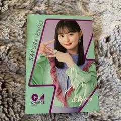 """Thumbnail of """"乃木坂46 遠藤さくら 乃木チャージ CHARGE カード"""""""