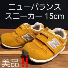 "Thumbnail of ""⭕美品⭕ニューバランス スニーカー 996 15cm イエロー ベビーシューズ"""