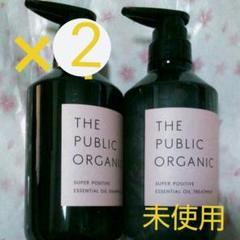 "Thumbnail of ""THE PUBLIC ORGANIC 精油シャンプー&トリートメント"""