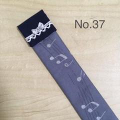 """Thumbnail of """"30センチものさし入れ No.37【まとめ割対象】"""""""