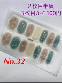 """Thumbnail of """"No.32 ジェルネイルシール"""""""