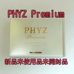 "Thumbnail of ""PHYZ Premium"""