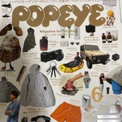 """Thumbnail of """"ポパイ pppeye マガジンハウス 2014年6月号"""""""