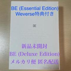 "Thumbnail of ""BTS BE (Deluxe Edition)"""