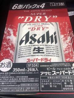 "Thumbnail of ""アサヒスーパードライ 350ml 2ケース"""