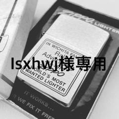 """Thumbnail of """"ZIPPO1975年製ヴィンテージジッポー未使用箱付き☆企業もの"""""""