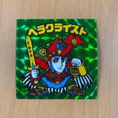 """Thumbnail of """"ビックリマン ヘラクライスト 緑 7弾 ヘッド"""""""