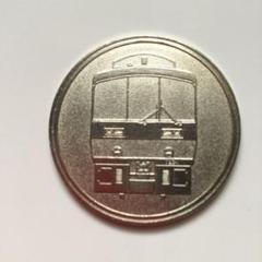 電車メダル 783系 ハイパーサルーン 1987