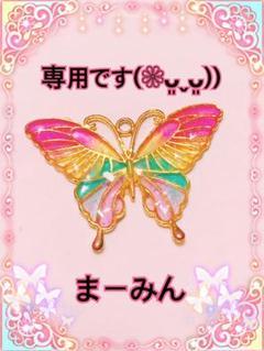 """Thumbnail of """"クウネルちゃん♥専用です(❁ᴗ͈ˬᴗ͈))"""""""