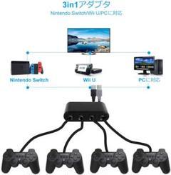 """Thumbnail of """"ゲームキューブ コントローラー 接続タップ スマブラ GCコン  Switch★"""""""