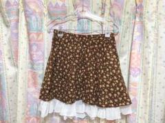 "Thumbnail of ""♥激安♥ FRAMES RayCassin(フレームスレイカズン)スカート"""