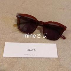 "Thumbnail of ""BLANC B0010 サングラス CARMINE/GRY"""